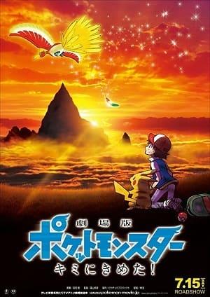 Filme Pokémon O Filme - Eu Escolho Você! 2017 Torrent