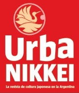 URBANIKKEI
