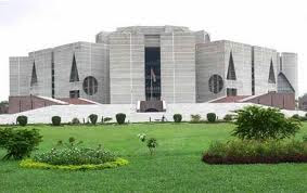 The national assembly Bangladesh