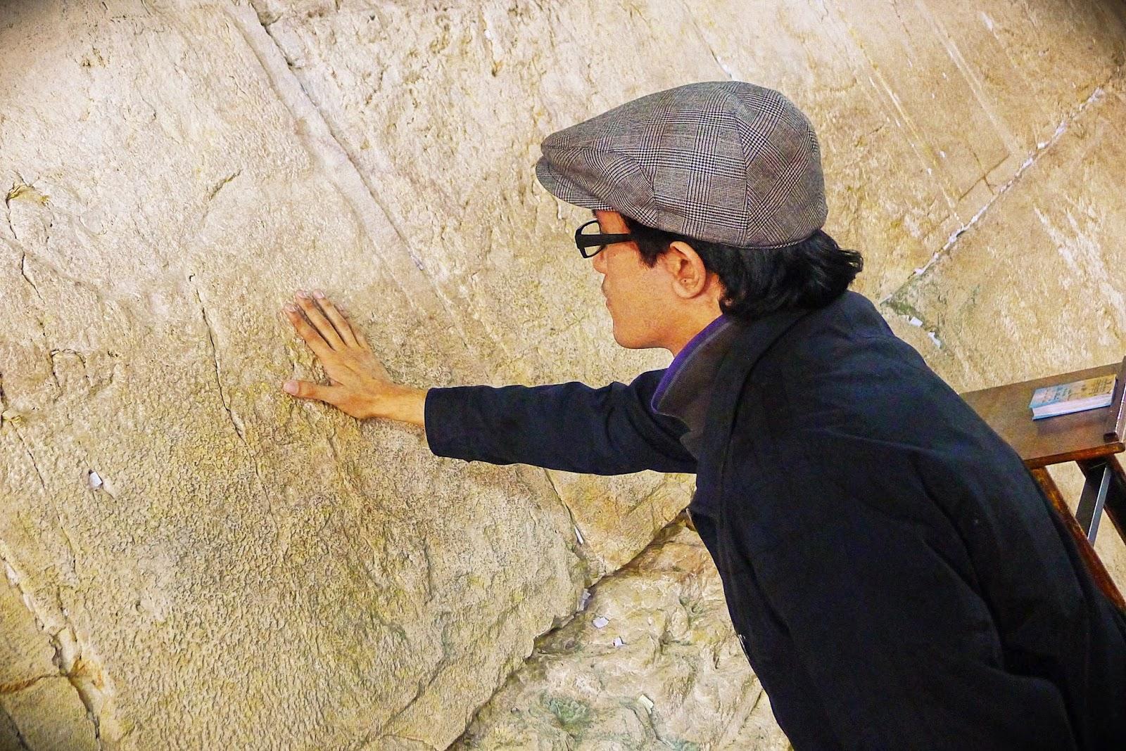Wailing Wall Prayer