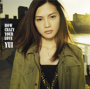 How Crazy Your Love [w/ DVD, Limited Edition]]