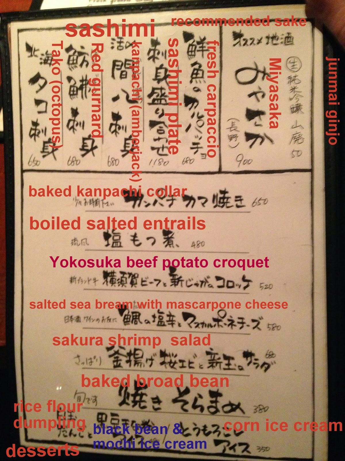 Banzai Honten Yokosuka Food Corner Blue Street