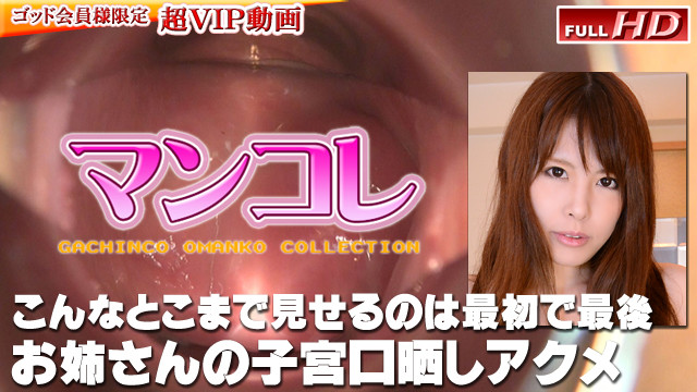 Gachinco gachig230 ガチん娘!gachig230 まさみ-別刊マンコレ122- R2JAV Free Jav Download FHD HD MKV WMV MP4 AVI DVDISO BDISO BDRIP DVDRIP SD PORN VIDEO FULL PPV Rar Raw Zip Dl Online Nyaa Torrent Rapidgator Uploadable Datafile Uploaded Turbobit Depositfiles Nitroflare Filejoker Keep2share、有修正、無修正、無料ダウンロード