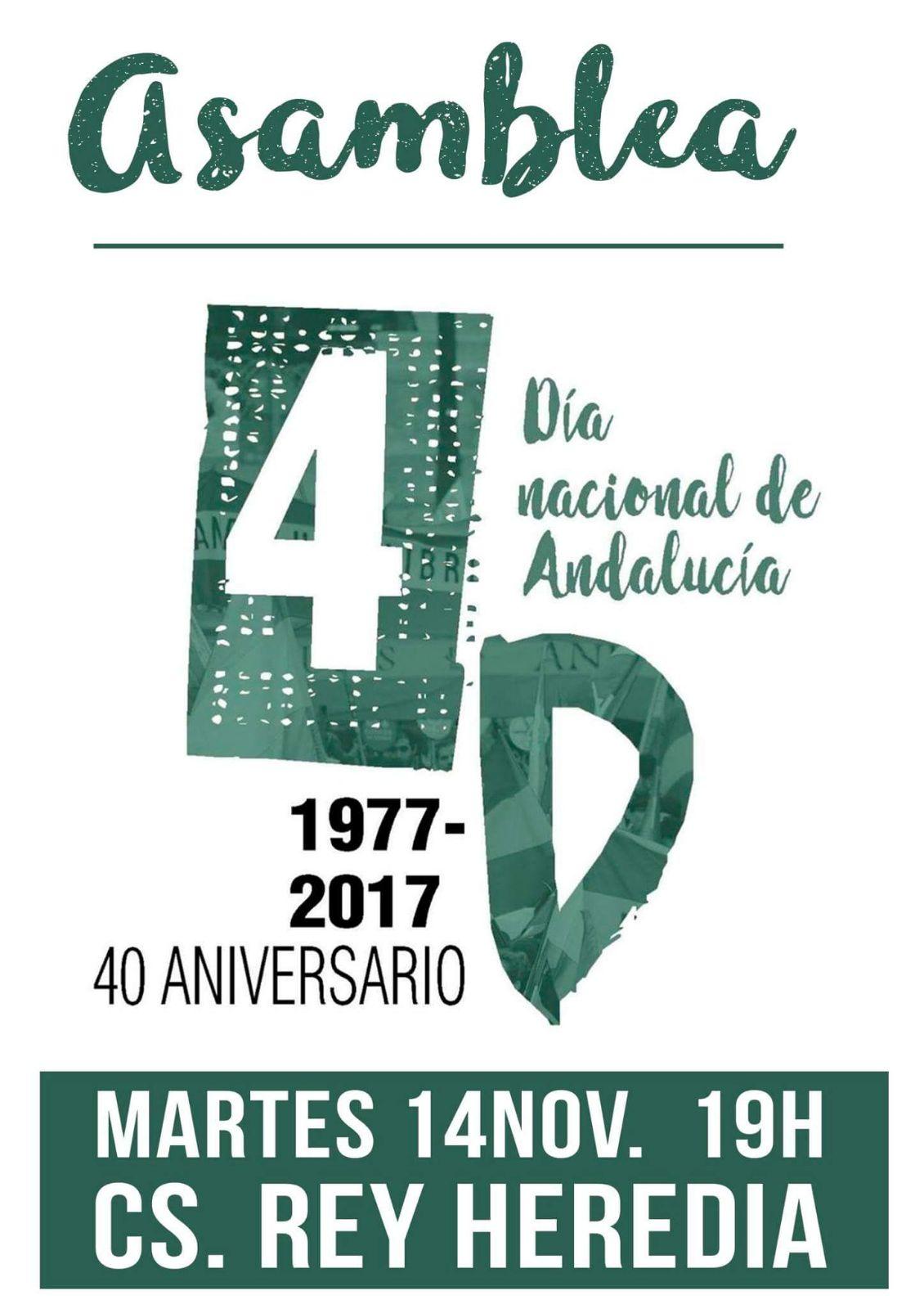 CÓRDOBA, MARTES 14 Noviembre: ASAMBLEA sobre el 4D.   MANIFESTACIÓN 3 de DICIEMBRE EN MÁLAGA.