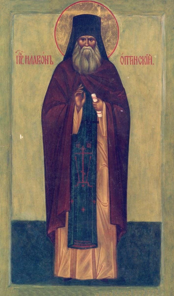 Преподобный Иларион, Оптинский старец