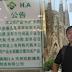"""Vụ showroom bị tố cấm khách Việt: """"Họ đã làm 1 việc rất tốt"""""""