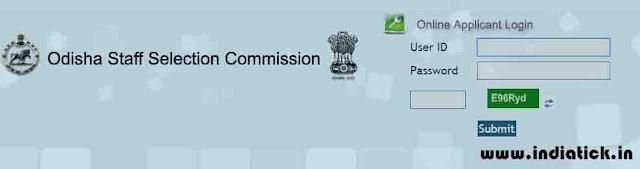 Odisha SSC Admit Card website online.odishassc.in