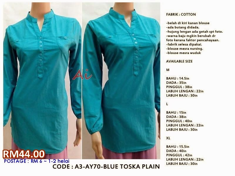 BLOUSE MUSLIMAH POLOS ONLINE