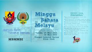 Sekolah Menengah Sultan Alam Shah,Putrajaya.