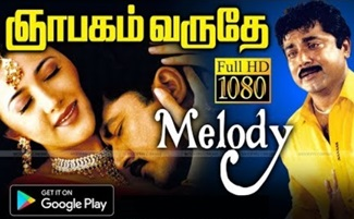 Melody songs | Music Box