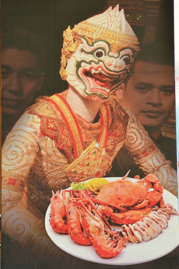 Jungceylon Patong Beach demon
