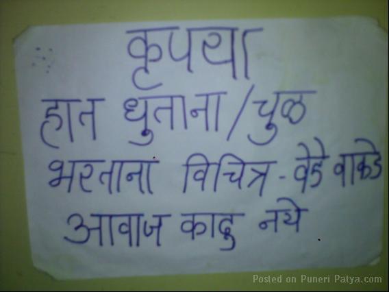 Lyrics of the hindi songs