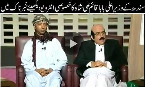 Geo News Khabar Naak Latest Episode 25th January 2015