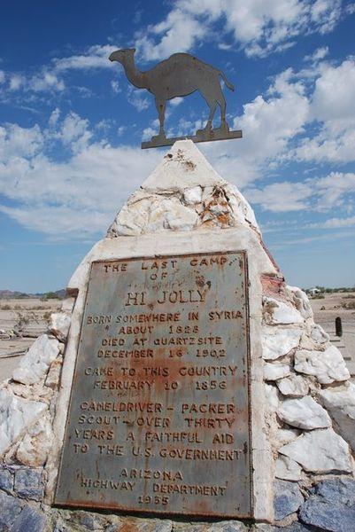 Hacı Alinin Mezarı