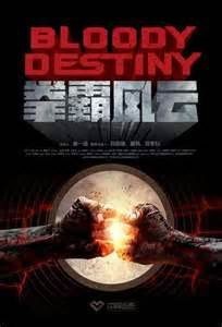 Bloody Destiny (2015)