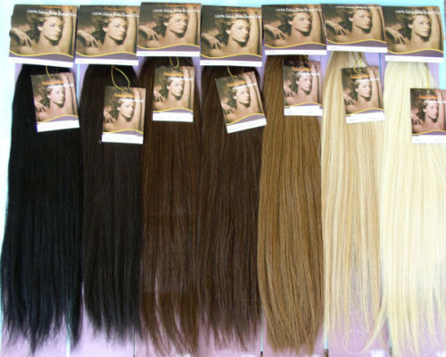 Weave discount coupons