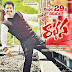 Rabhasa Release Date Poster