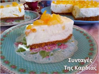 Cheesecake με γλυκό λεμόνι-πορτοκάλι