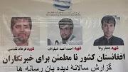 خشونت علیه ها خبرنگاران در افغانستان افزایش یافته است!