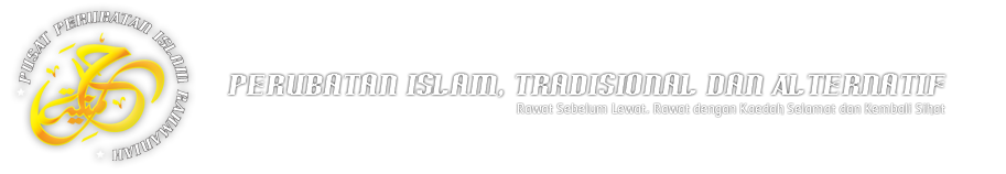 Perubatan Islam, Tradisional dan Alternatif (Kaedah Perubatan Rahmaniah)