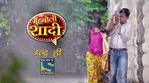 http://itv55.blogspot.com/2015/06/muh-boli-shaadi-26th-june-2015-full.html