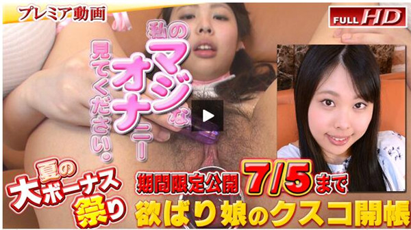 Gachinco gachip321ガチん娘!gachip321 杏果 -別刊マジオナ111- R2JAV Free Jav Download FHD HD MKV WMV MP4 AVI DVDISO BDISO BDRIP DVDRIP SD PORN VIDEO FULL PPV Rar Raw Zip Dl Online Nyaa Torrent Rapidgator Uploadable Datafile Uploaded Turbobit Depositfiles Nitroflare Filejoker Keep2share、有修正、無修正、無料ダウンロード