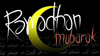 bulan suci ramadan tiba