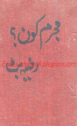 wilbur smith novels free download pdf