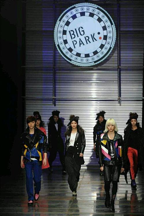 [me2day-pic][07/04/12] Actualización de Baekho 0704