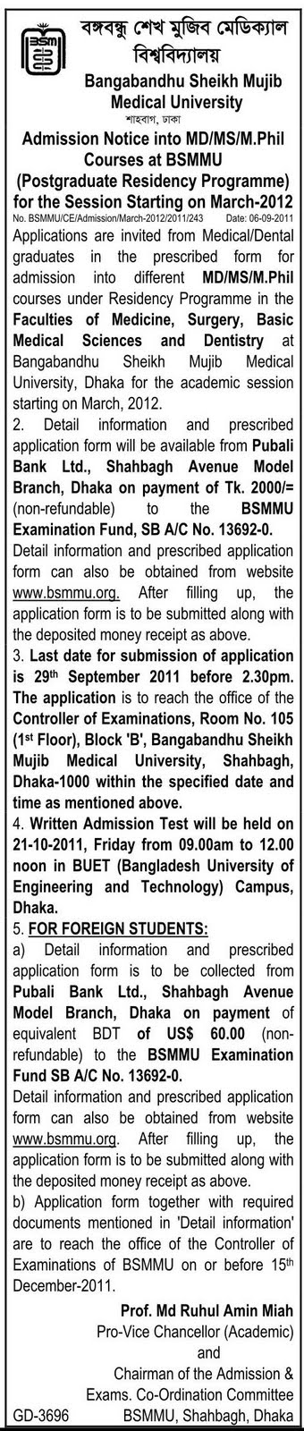 BSMMU+Admission+in+MD MS M.Phil+Course Admission notice into MD / MS / M.Phil courses at BSMMU 2011   12