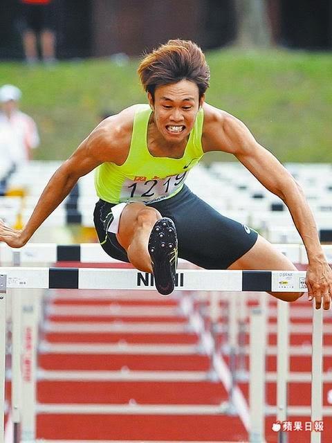 103年全國大專校院運動會 出生四湖鄉的田徑健將陳奎儒破全國