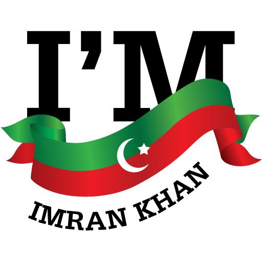 PTI Gulshan Karachi