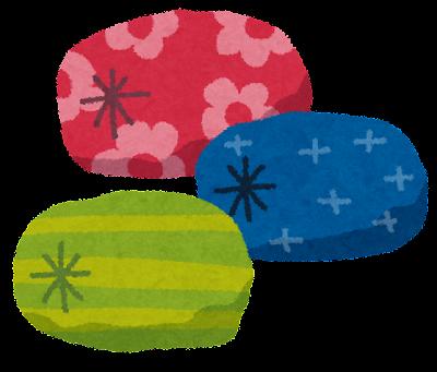 お手玉のイラスト(おもちゃ)