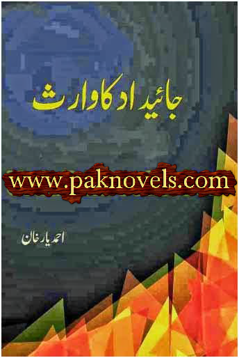 Jaidad Ka Waris Novel By Ahmed Yaar Khan
