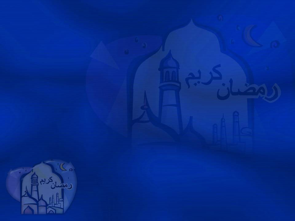 Ramadan PowerPoint Template 4