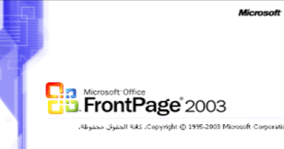 microsoft frontpage 2013 torrent download