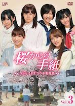 """DVD Box """"Sakura Kara no Tegami ~ AKB48 Sorezore no Sotsugyou Monogatari ~"""""""