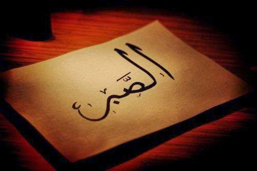 Beautiful islamic calligraphy pictures articles about islam