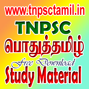 Tnpsc group 4 exam study material pdf format free download