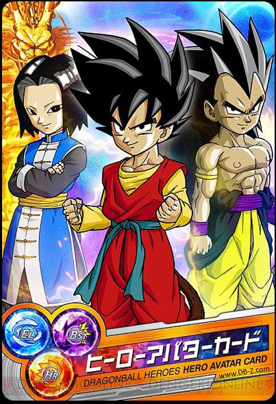 Dragon ball heroes card hgd3 55