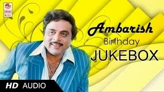 Ambarish Kannada Hit Songs