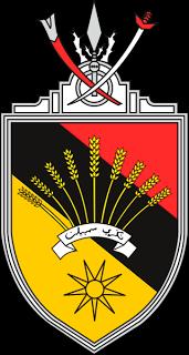 Jawatan Kerja Kosong Kerajaan Negeri Sembilan logo www.ohjob.info november 2014