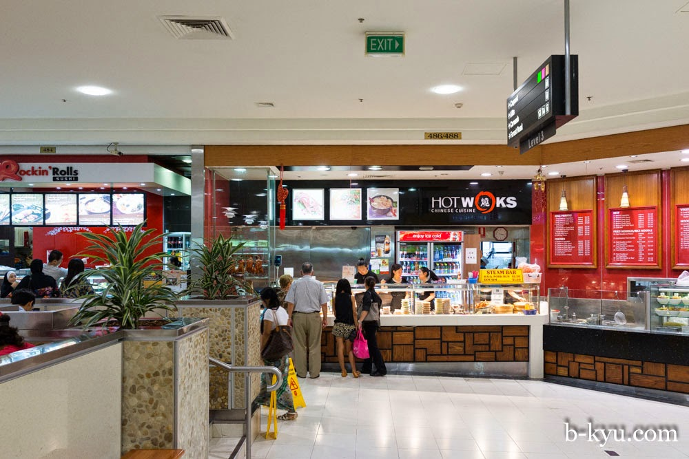 B kyu 2 chinese at hot woks westfield shopping gulag for Shopping cuisine