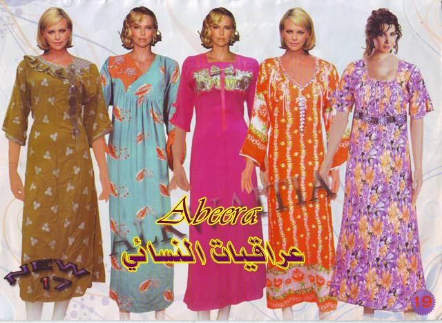 مجلة نجمة بغداد للخياطة