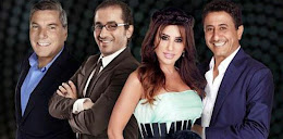 برنامج اراب كوت تالون 4 الحلقة 12 الاخيرة - arabs got talent 4