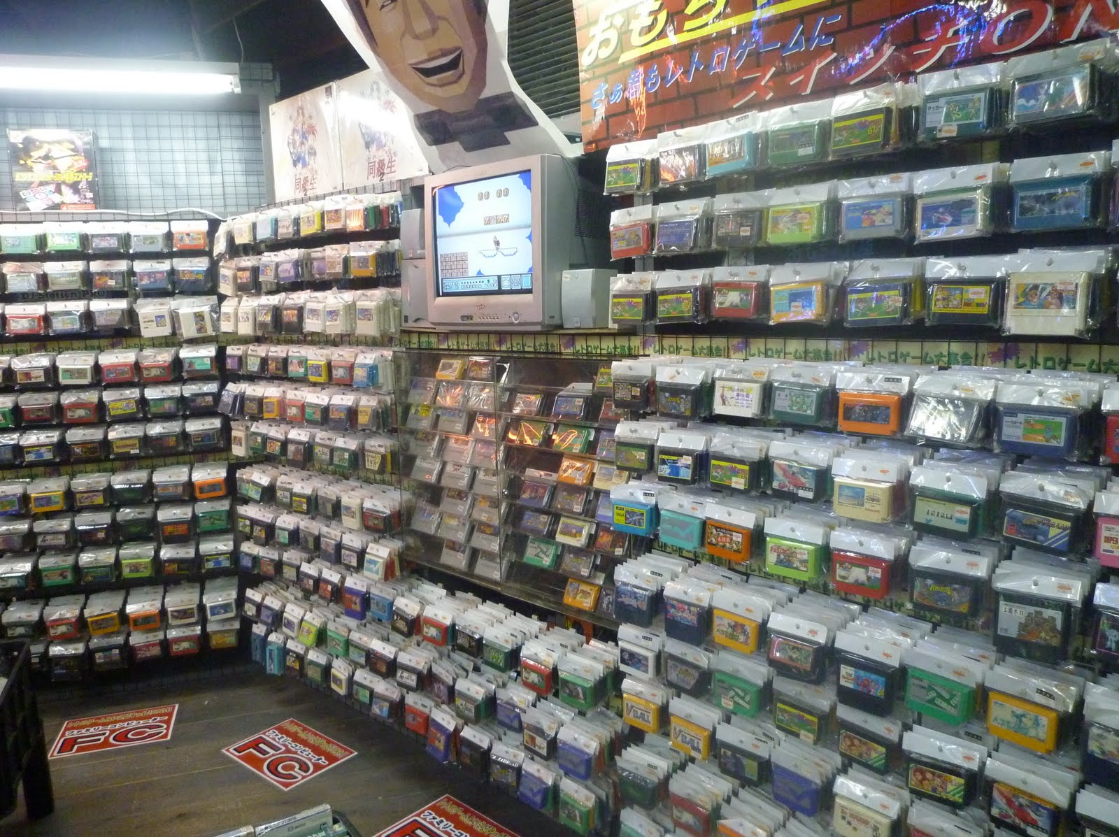 The Rise And Fall Of Japanese Retro Video Game Market