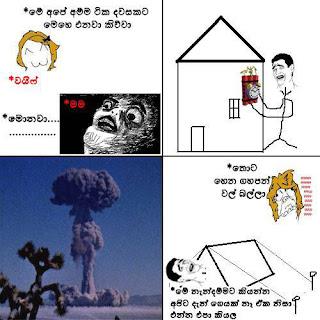 Sri Lanka Jokes Fun Stuff