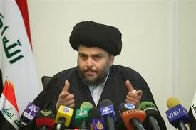 Kekejian Syiah Irak Thd Muslimin Irak
