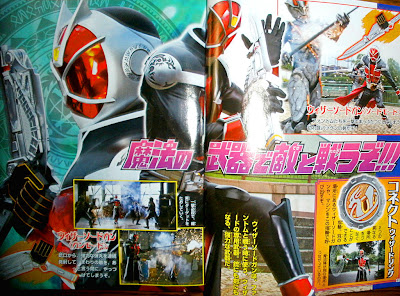 Kamen Rider Wizard Scans Galore!