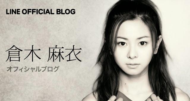 倉木麻衣 公式ブログ